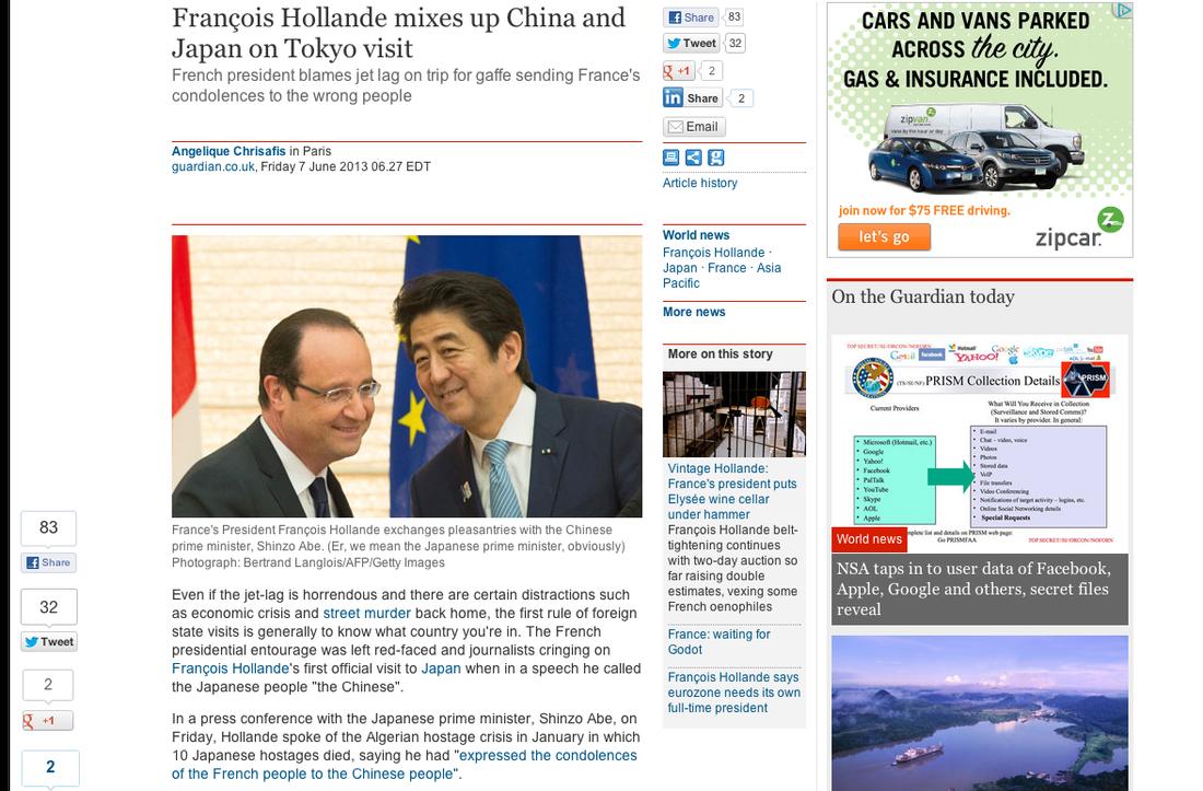 A screenshot of The Guardian's website.