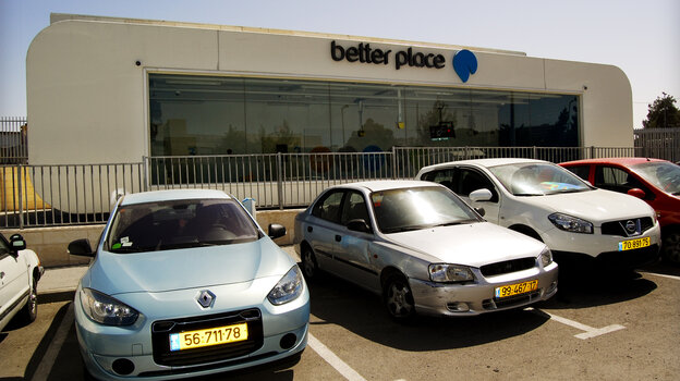 Better Place, a failed Israeli electric car company, built a network of stations like this one where customers could drive up and swap batteries quickly instead of waiting hours to recharge. It went bankrupt after spending nearly $850 million and selling only around 1,000 cars.