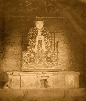 The Chinese philosopher Confucius, circa 500 BC.