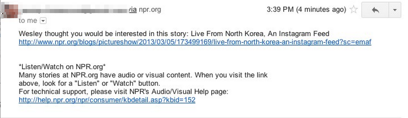 Before: Stories shared via email used to look like they were by a robot.