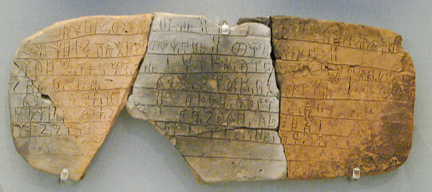 An ancient tablet contains records written in Linear B — a script that was discovered in the 19th century and remained undeciphered for decades.
