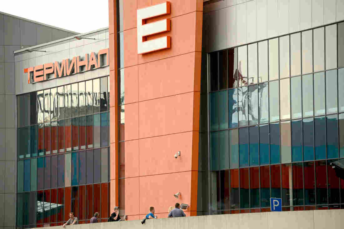 Ecuador is considering an asylum request from Edward Snowden, who reportedly is still holed up at the Sheremetyevo airport in Moscow.