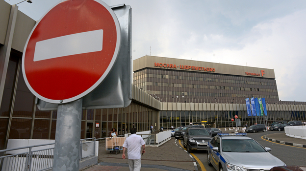 Edward Snowden's home, for now: Moscow's Sheremetyevo Airport. (AFP/Getty Images)