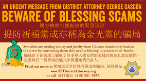 Chinatown 'Blessing Scams' Target Elderly Women