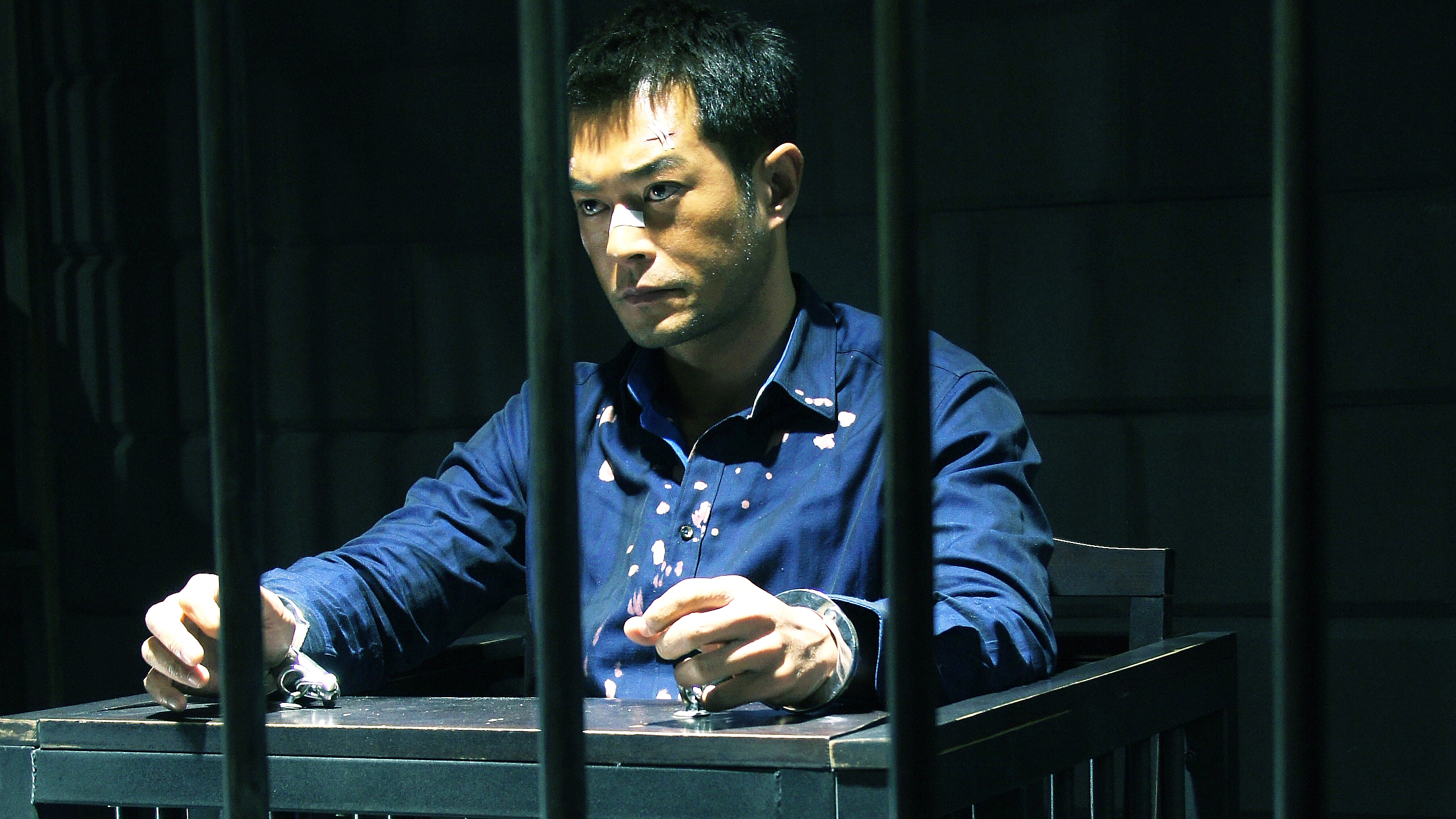 Crime And Punishment, Mainland China Style