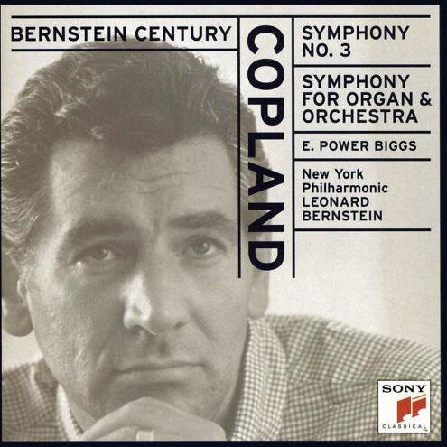 5 American Symphonies You Should Know : Deceptive Cadence : NPR