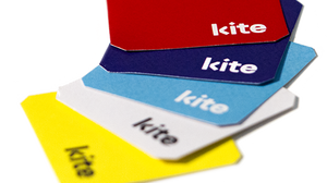The makers of the Kite Patch plan to test the product in Uganda before getting U.S. approval.
