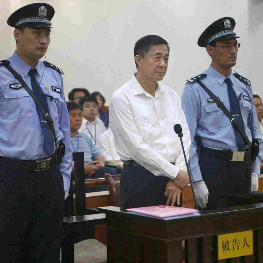 After Wild Start, Silence From Bo Xilai Corruption Trial