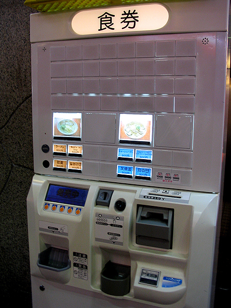 At Japanese automats, you buy a ticket in the machine, hand in the ticket with your order, and pick up your food.