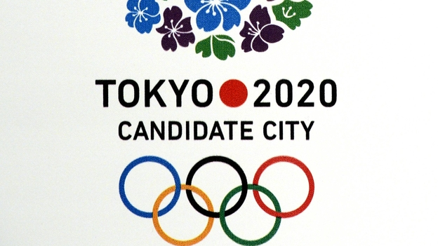 Tokyo's 2020 candidate city logo. (AFP/Getty Images)