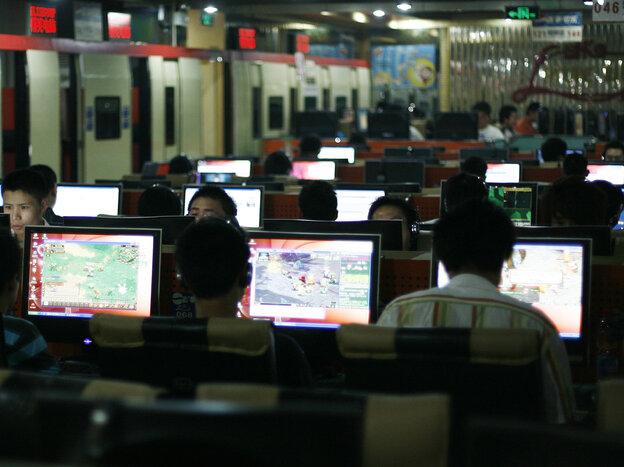 An Internet cafe in Beijing ph