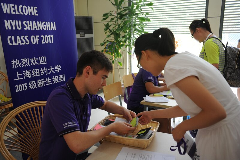For Some NYU Students, A Sweet Deal To Study     In Shanghai