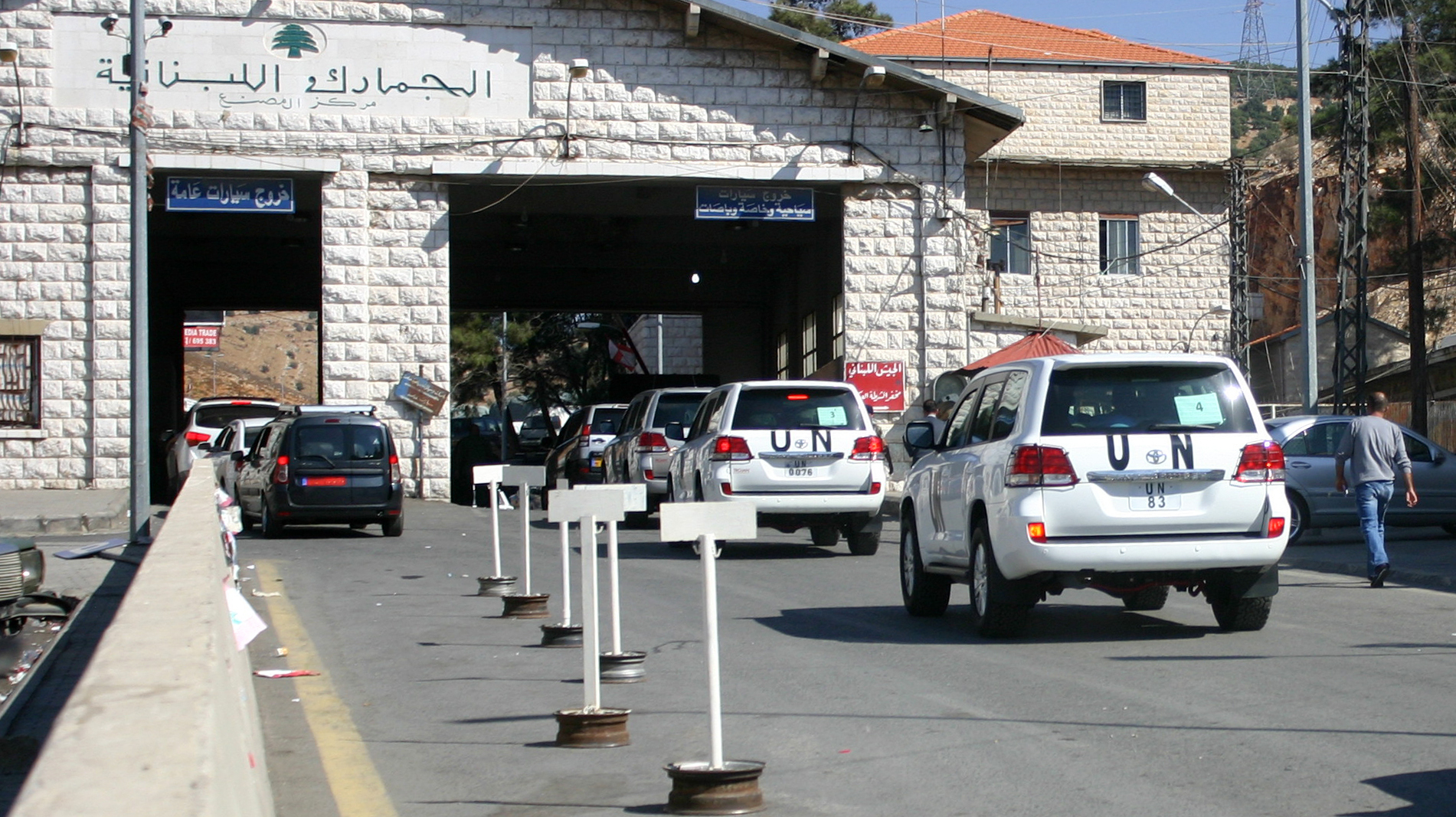 Chemical Weapons Disarmament Team Arrives In Syria
