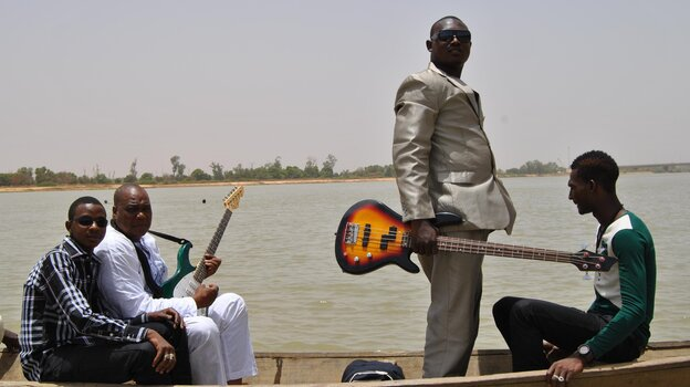 Kaani is Tal National's third studio album.