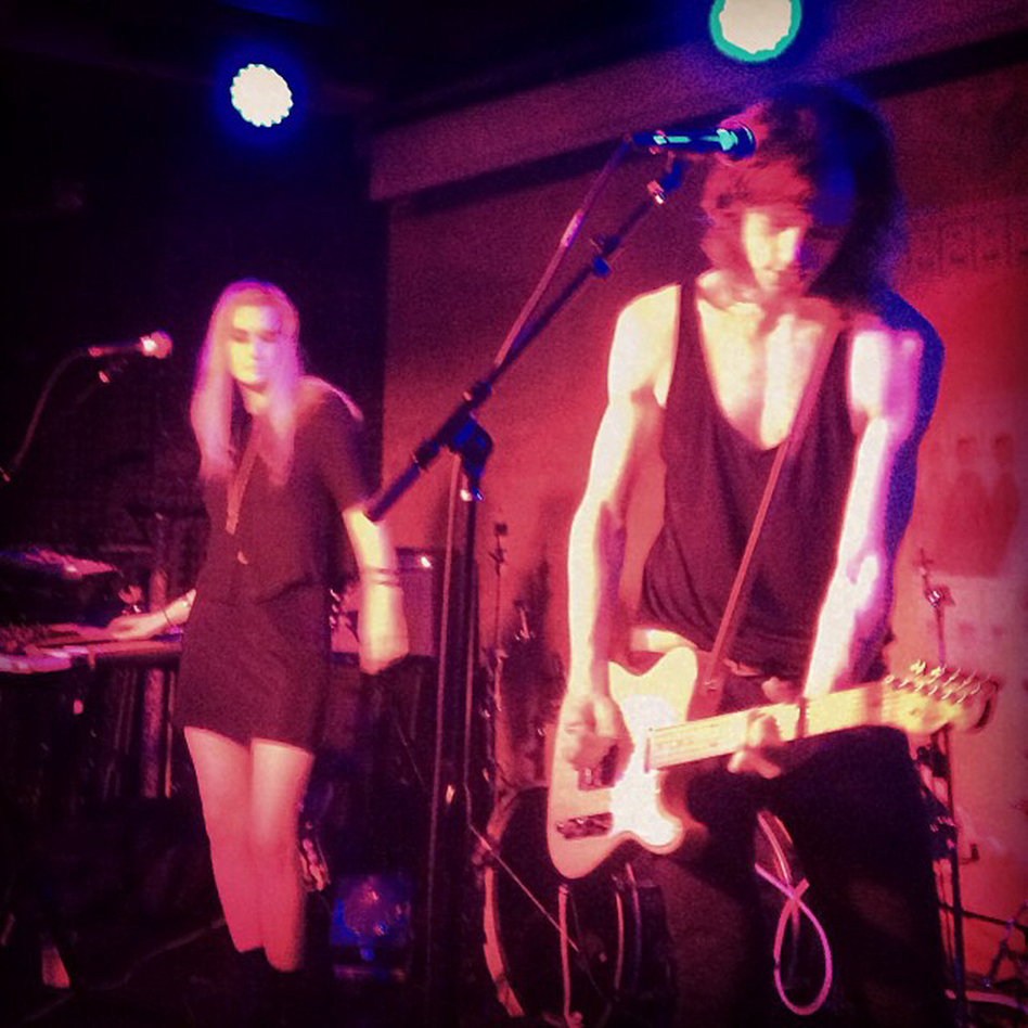 """""""Keep a look out for this dreamy D.C. pop duo, Gems in 2014."""" - Bob Boilen"""
