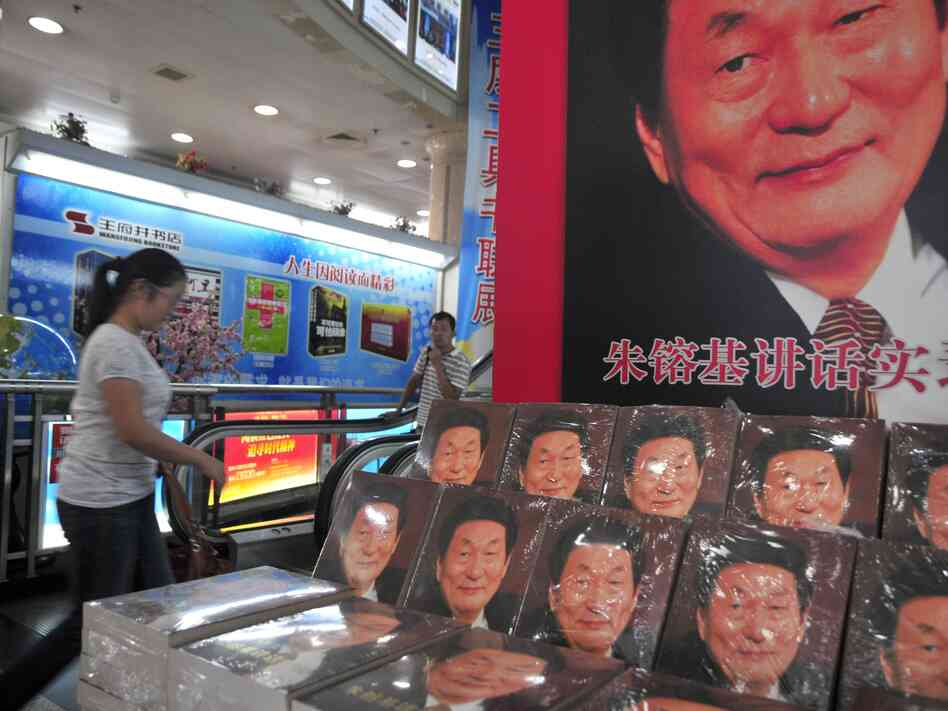 A woman walks past a display at a bookstore in Beijing.