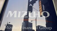 Japan's Mizuho Financial Group Inc. said it had punished a total of 54 current and former executives over its loans to organized crime groups, but a third-party panel found no sign of a deliberate cover-up. Mizuho Bank president Yasuhiko Sato said his salary would be cut for six months and other executives would step down from their posts or face pay reductions.