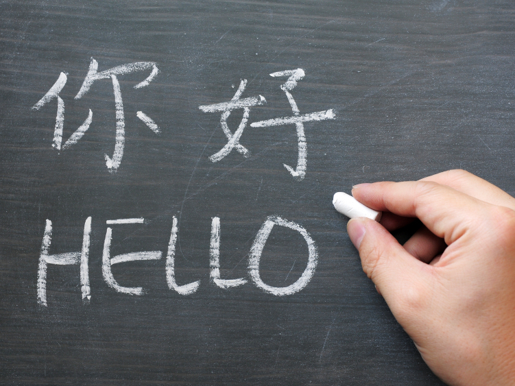 What It Takes (And Means) To Learn English As An Adult