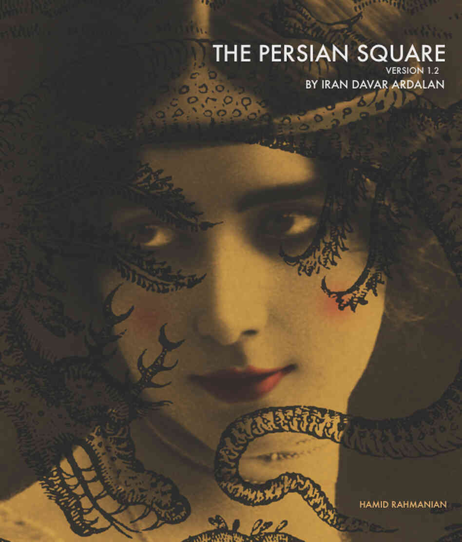 Art from Davar Ardalan's ebook The Persian Square