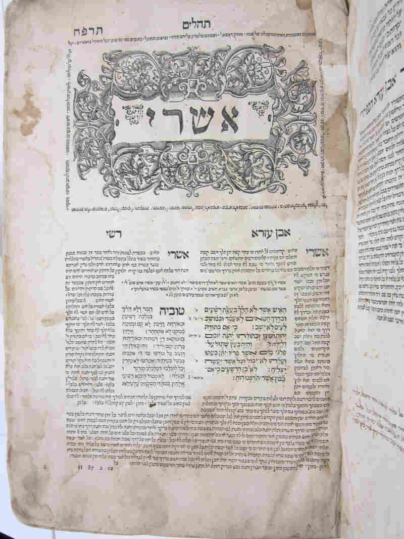 This Rabbinic Bible from Venice in 1568 is the one of the earliest printed books discovered in this collection. Printed in late Renaissance-era Venice by Giovanni di Gara, the central biblical text is surrounded by rabbinic commentaries.