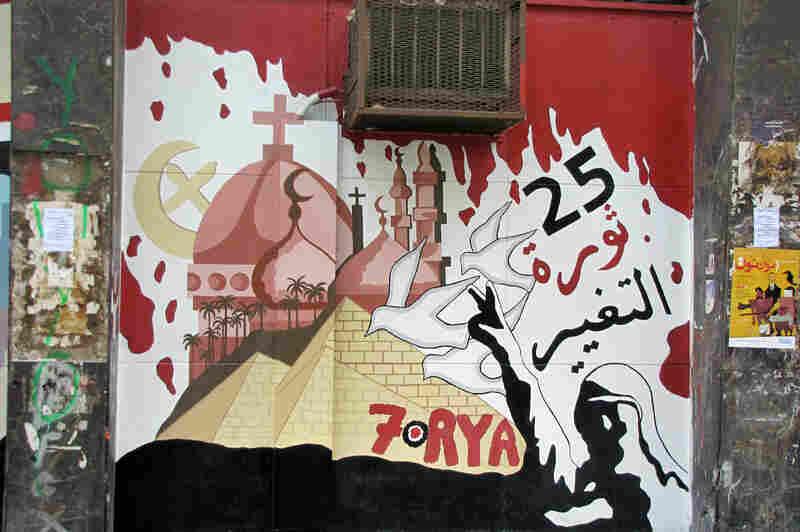 Religions United in Revolution, mural in Cairo, Egypt, April 2011.