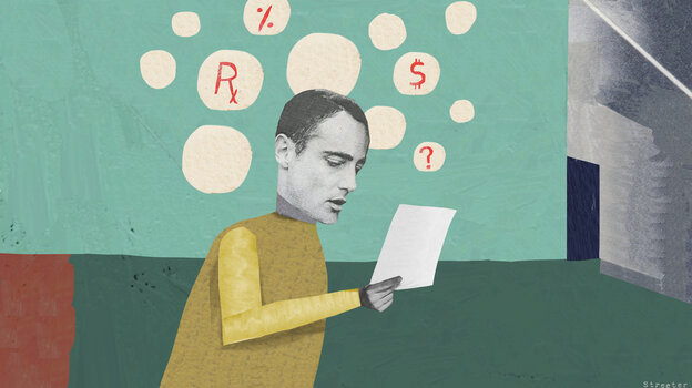 Illustration by Katherine Streeter for NPR