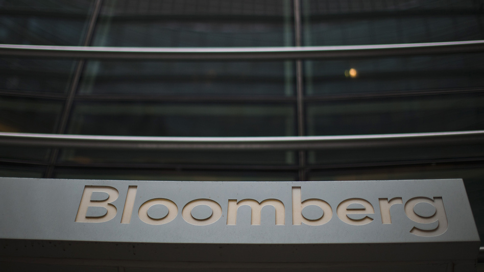 An exterior view of the Bloomberg building in New York. Bloomberg staffers say editors spiked a story that exposed financial ties between a tycoon and family members of top Chinese officials.