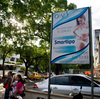A billboard announces discounts on cosmetic treatments in a street of Cali, Valle del Cauca department, Colombia. In recent years the country has been building facilities specifically designed for medical tourists.