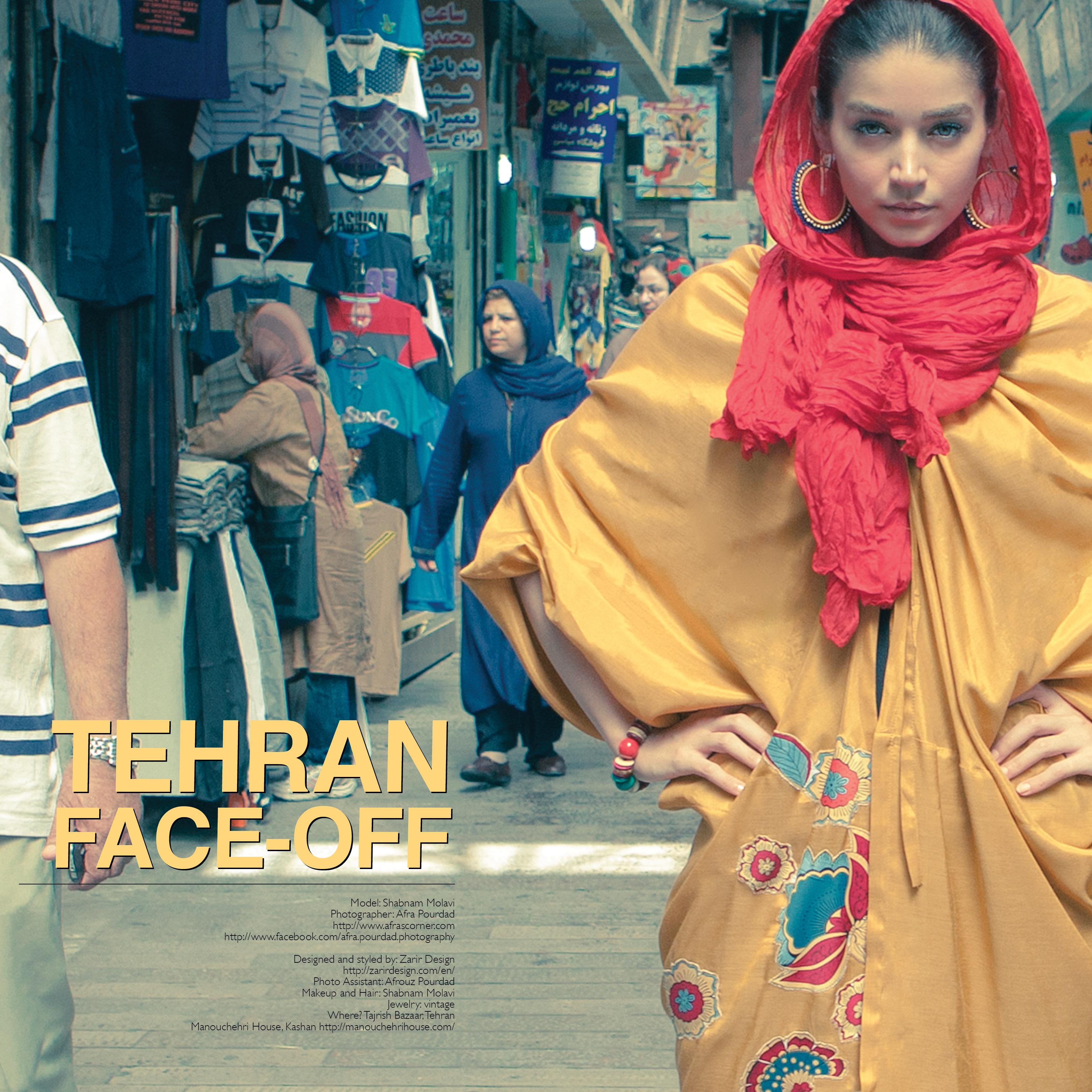 California-based magazine FSHN ran an Iran photo shoot in its 2013 couture issue.