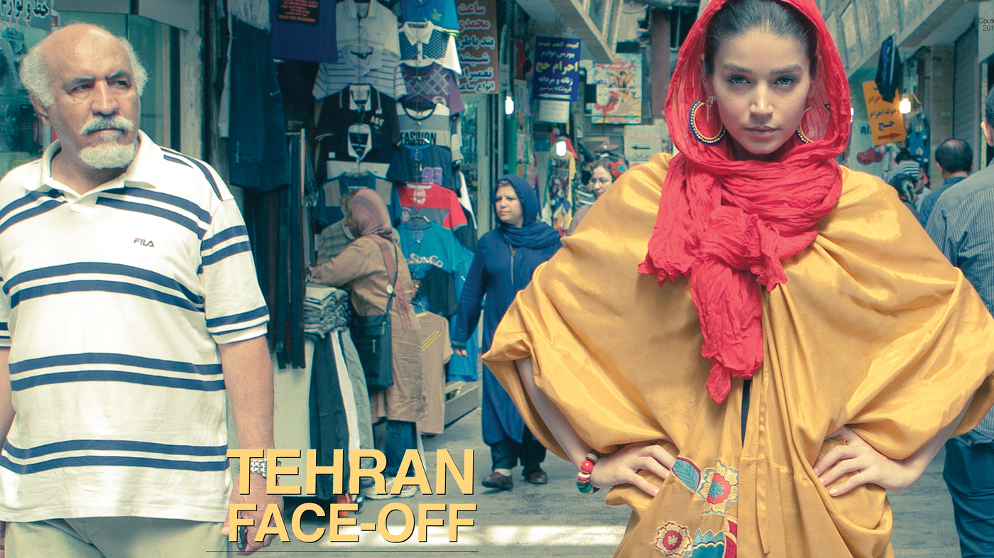 In The Streets Of Iran, A Fashion Shoot Bursting With Color