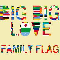 Big Big L
