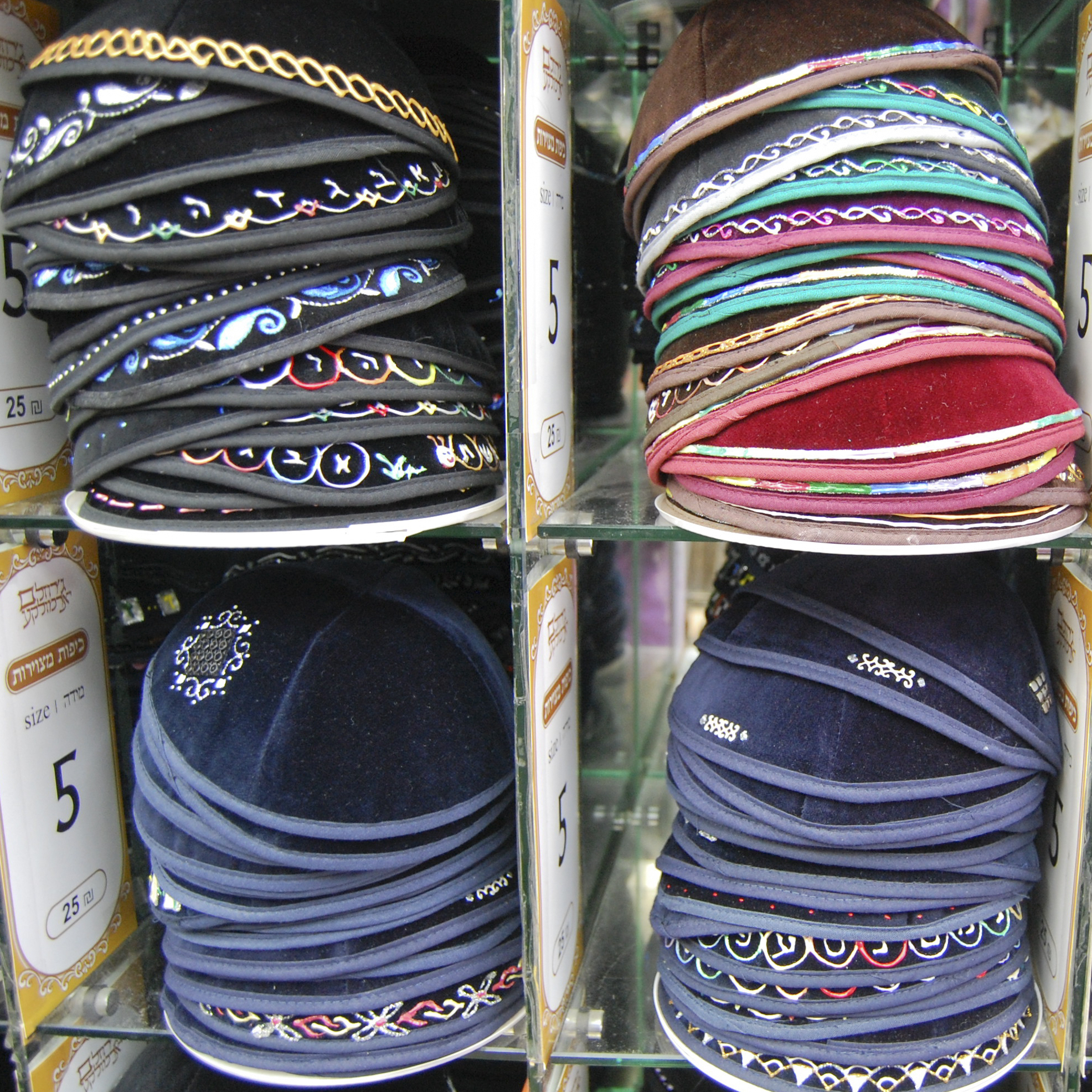 Yarmulkes are for sale in the $5 range in the ultra-orthodox Jerusalem neighborhood of Mea Shearim.