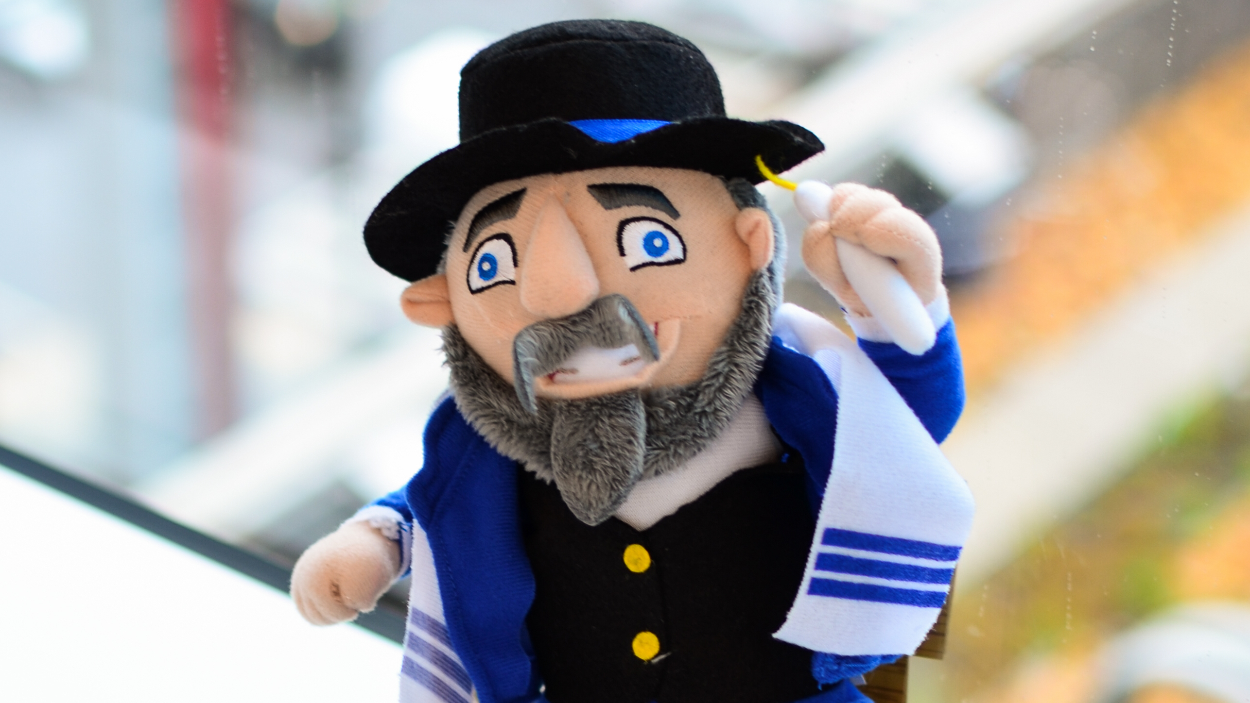 Wonderful Mench The Bench Part Israel Team Mascot The