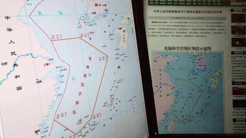 Computer screens display a map showing the outline of China's new air defense zone in the East China on the website of the Chinese Ministry of Defense, in Beijing.