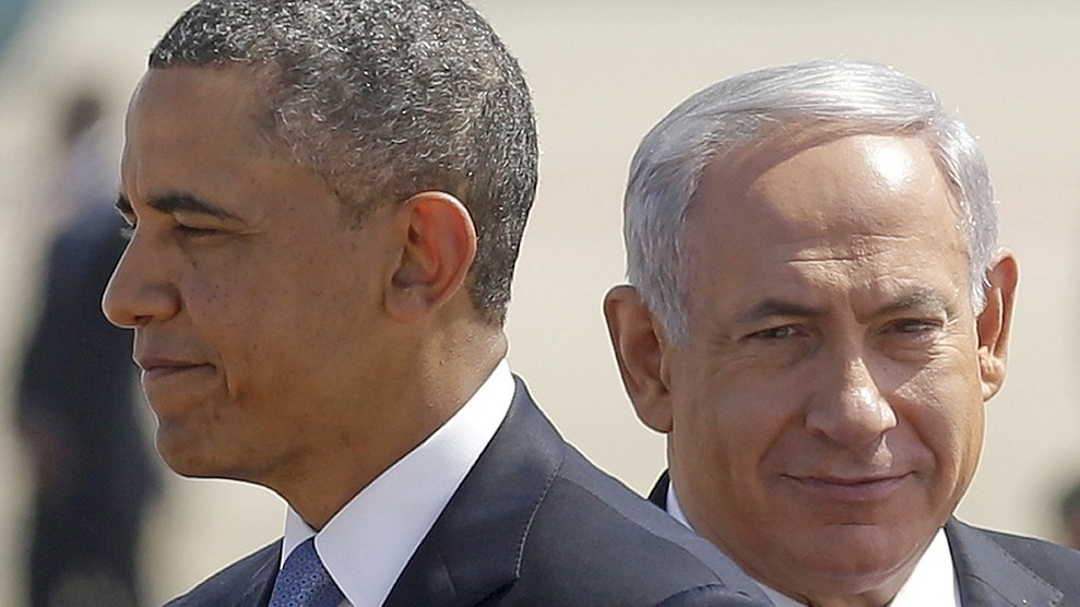 benjamin netanyahu and obama relationship father
