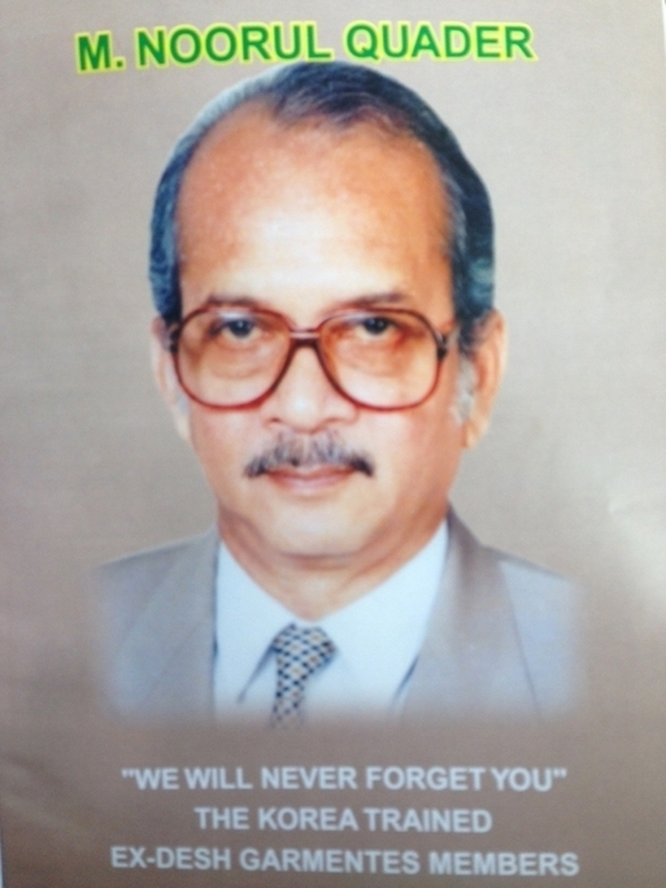 This is the guy who did the original deal with Daewoo, to start a major garment factory in Chittagong with Korean characteristics. Back then, Daewoo was a big T-shirt maker out of South Korea. The garment industry owners in Bangladesh are grateful to this man.