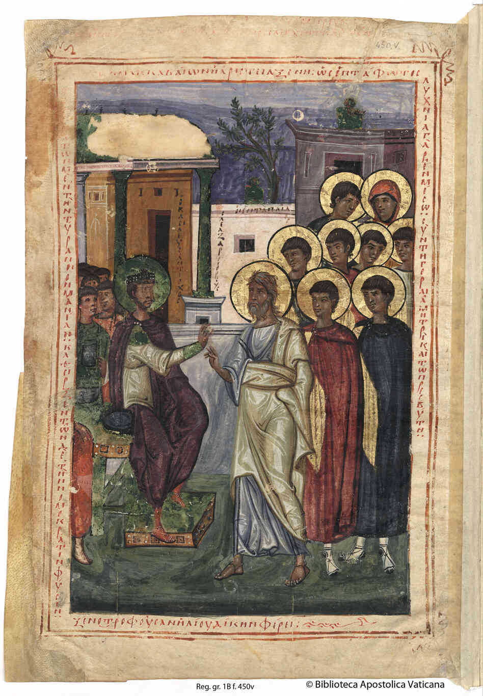 An illustration from The Reginensis Graecus 1, a 10th century Greek Bible that is among the texts included in the digitization project.