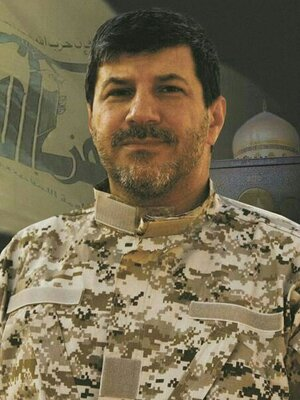 Hassan al-Laqis, described as one of Hezbollah's founding members, was killed in an attack outside his home in Beirut. He's seen here in a photo released Wednesday by the Hezbollah Media Relation Office.