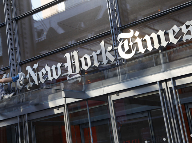 The Justice Department is trying to compel <em>New York Times</em> journalist James Risen to testify in the case of a former CIA official who may or may not have leaked classified information to him.