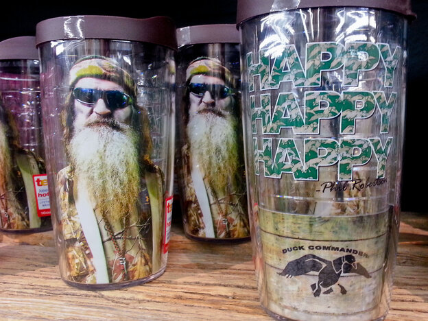 Duck Dynasty plastic drinking glasses wit