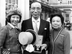 Run Run Shaw, pictured with his wife and daughter in London, was knighted in 1978 for his philanthropic endeavors.