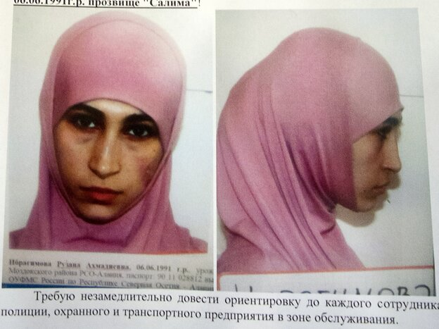 """Police in Sochi have distributed leaflets as they search for Ruzanna Ibragimova, an alleged """"black widow"""" who may be intending to set off a suicide bomb at the site of next month's Winter Olympics."""