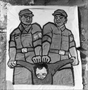 "A propaganda poster from Beijing in late 1966 features Red Guards and an ""enemy of the people."""