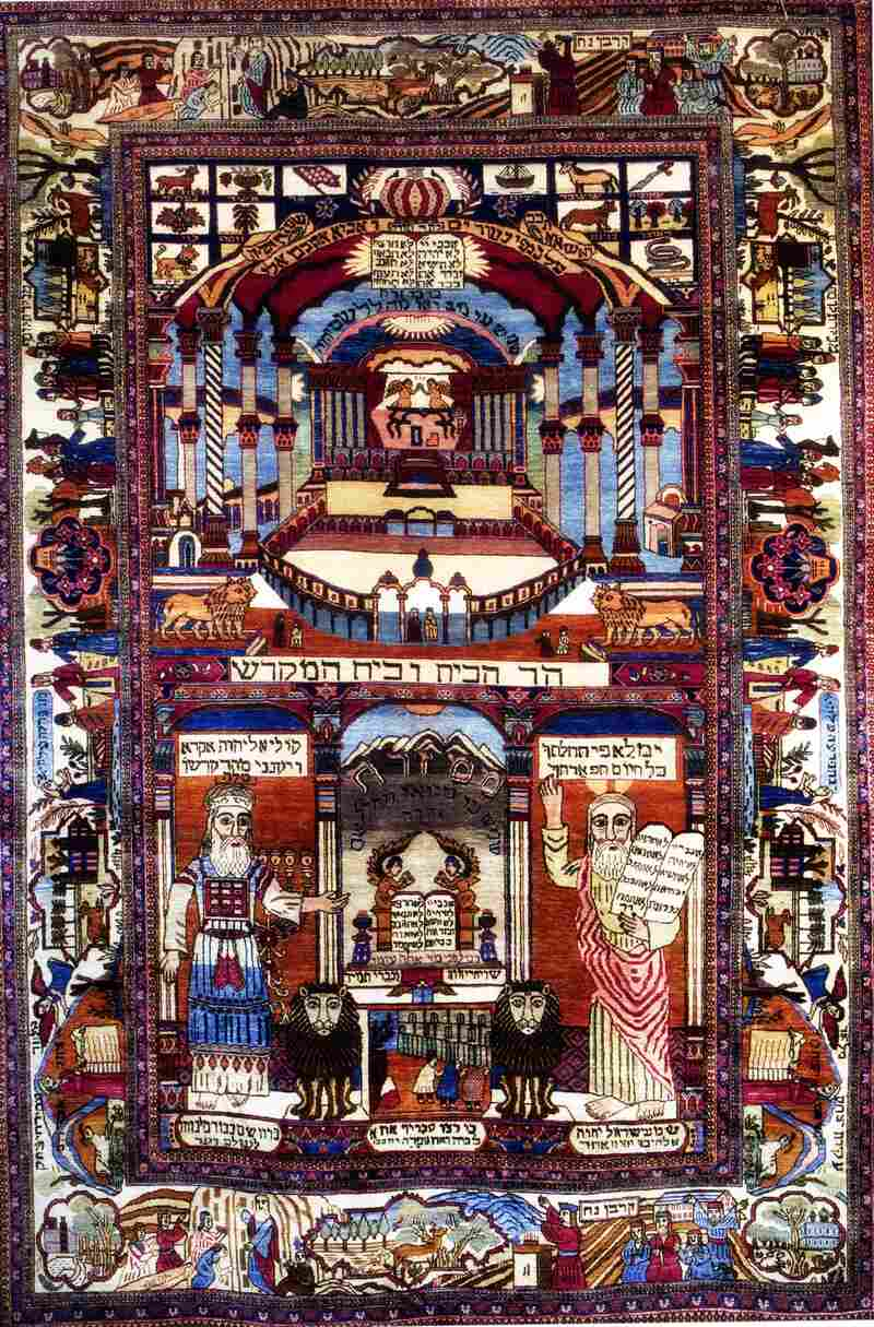 The city of Kashan is known for its carpet-making tradition. At the turn of the 20th century, under the influence of Zionist ideas, new imagery began to appear in Kashani carpets, such as the Twelve Tribes of Israel.