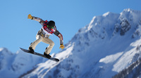 Shaun White practiced at the Rosa Khutor Extreme Park in Sochi on Monday. On Wednesday, he withdrew from the event, saying the slopestyle course is too risky for him.