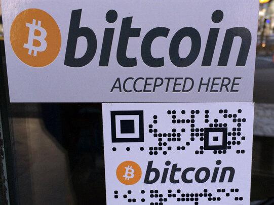 bitcoin podcast npr