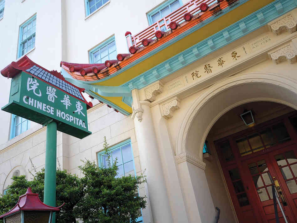 Chinese Hospital, a landmark built in 1924, now offers a health plan on Covered California, the state's insurance exchange.