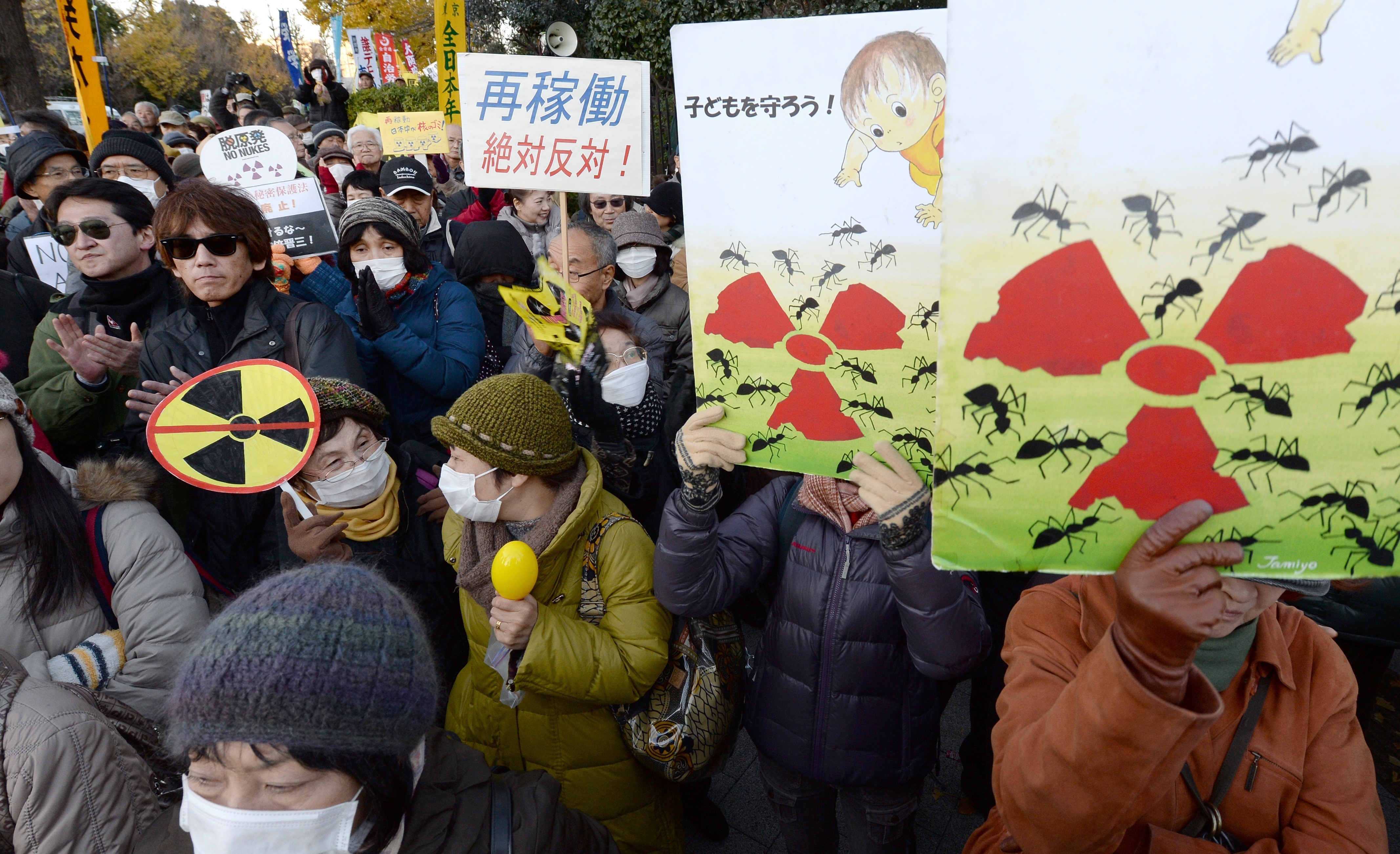 Idle No More: Japan Plans To Restart Closed Nuclear Reactors
