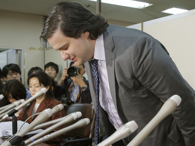A bow and an apology: Mark Karpeles, CEO of Mt. Gox, was contrite at the start of a news conference in Tokyo on Friday in which it was announced that the firm has filed for bankruptcy.