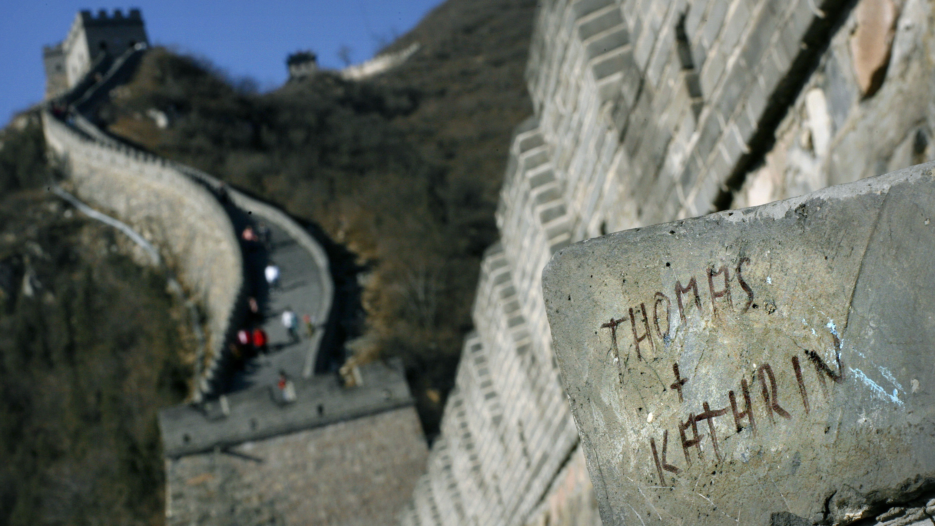 For Those Itching To Etch, Great Wall Now Has A Graffiti Zone